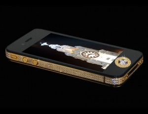 The world's most expensive iPhone 4S at $9.4 Million