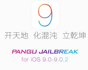 pangu ios 9 jailbreak